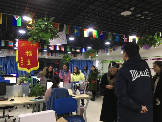 Chongqing Huifan Technology Co., Ltd.