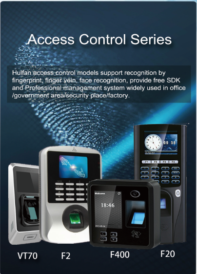 Access Control Series for School Security Solution