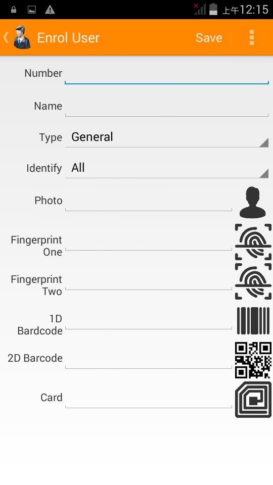 fingerprint mobile attendance