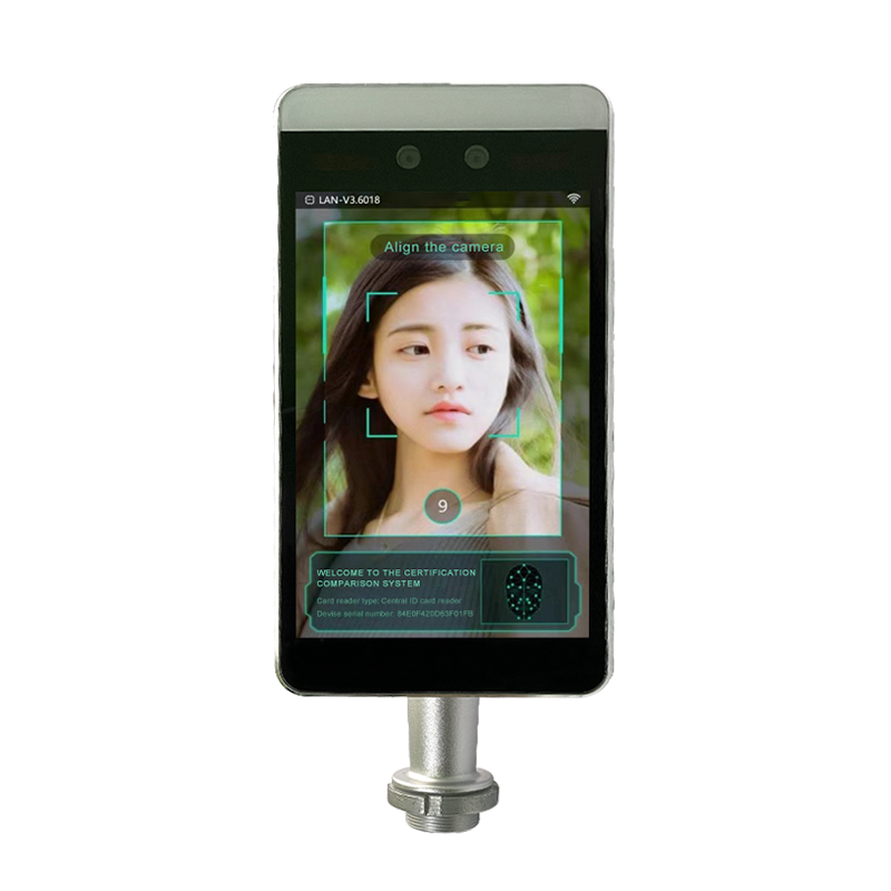 china face recognitin technology manufacturer