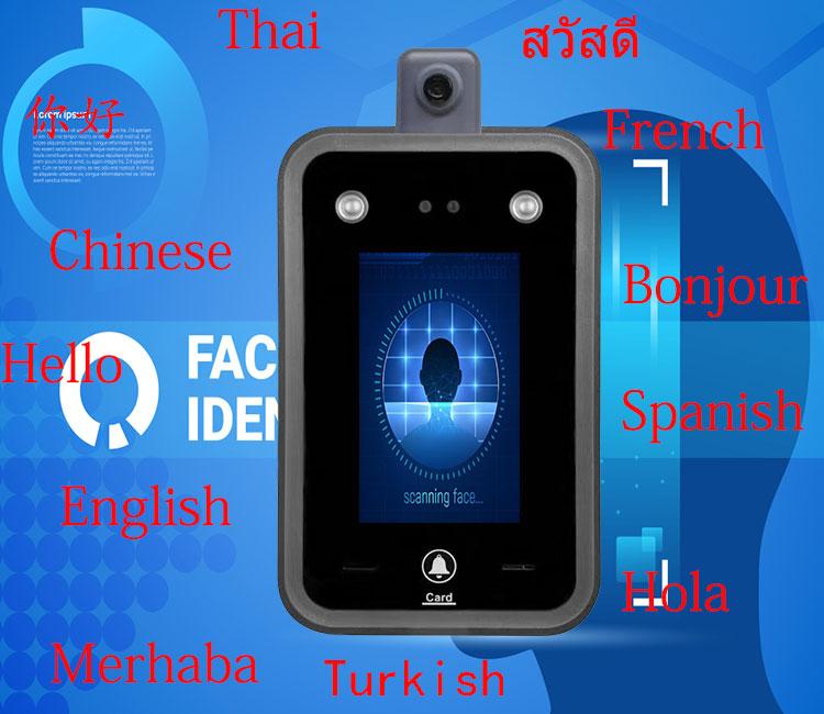 Facial Recognition Multi-language