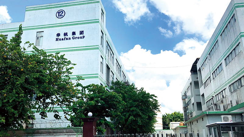 Huifan Security Factory