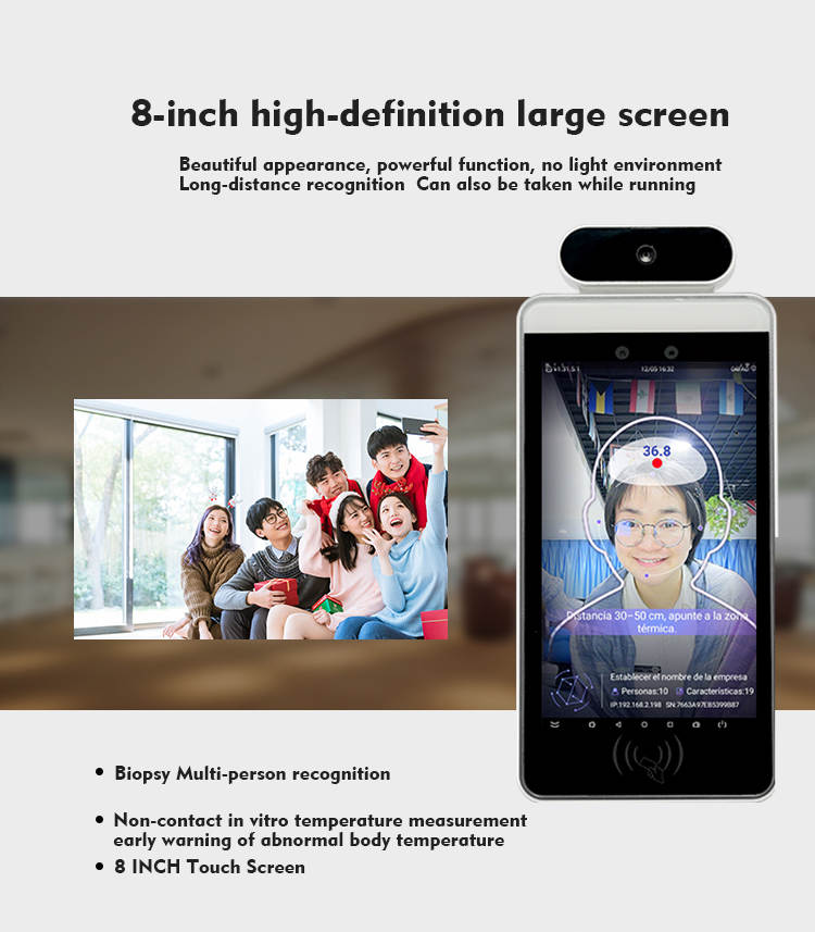 Huifan Technology Face Recognition Temperature