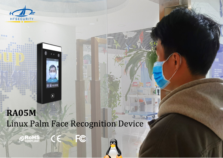 Qualcomm Chip Face Recognition Temperature Detection Terminal
