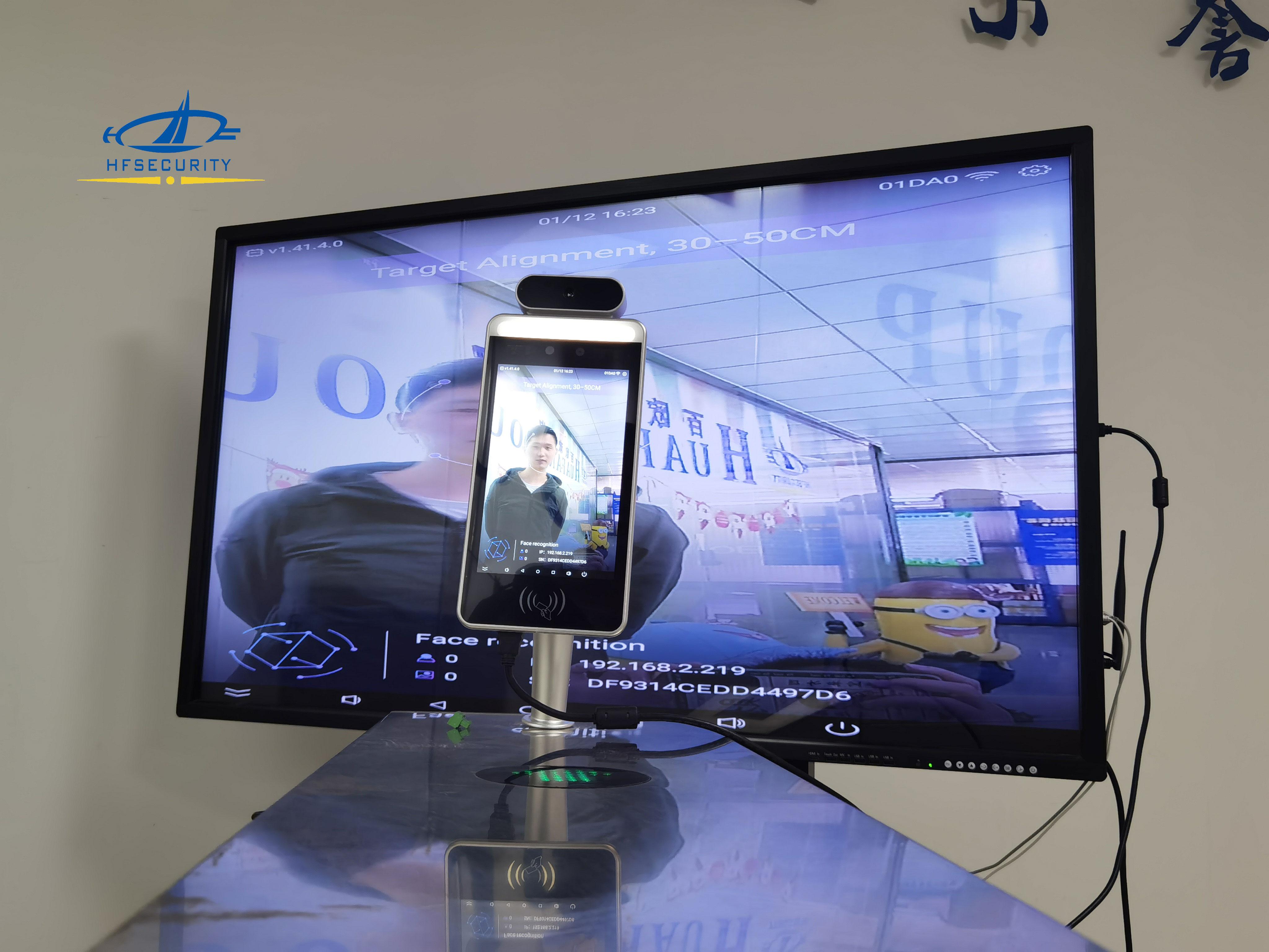 HFSecurity Biometric Supplier Face Recognition Provider