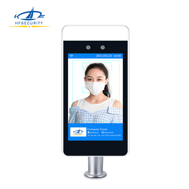 HFSecurity RA08 Face Time Attendance with access control device