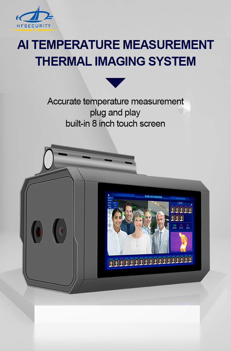 HFSecurity MC13 AI Thermal Imaging Temperature System