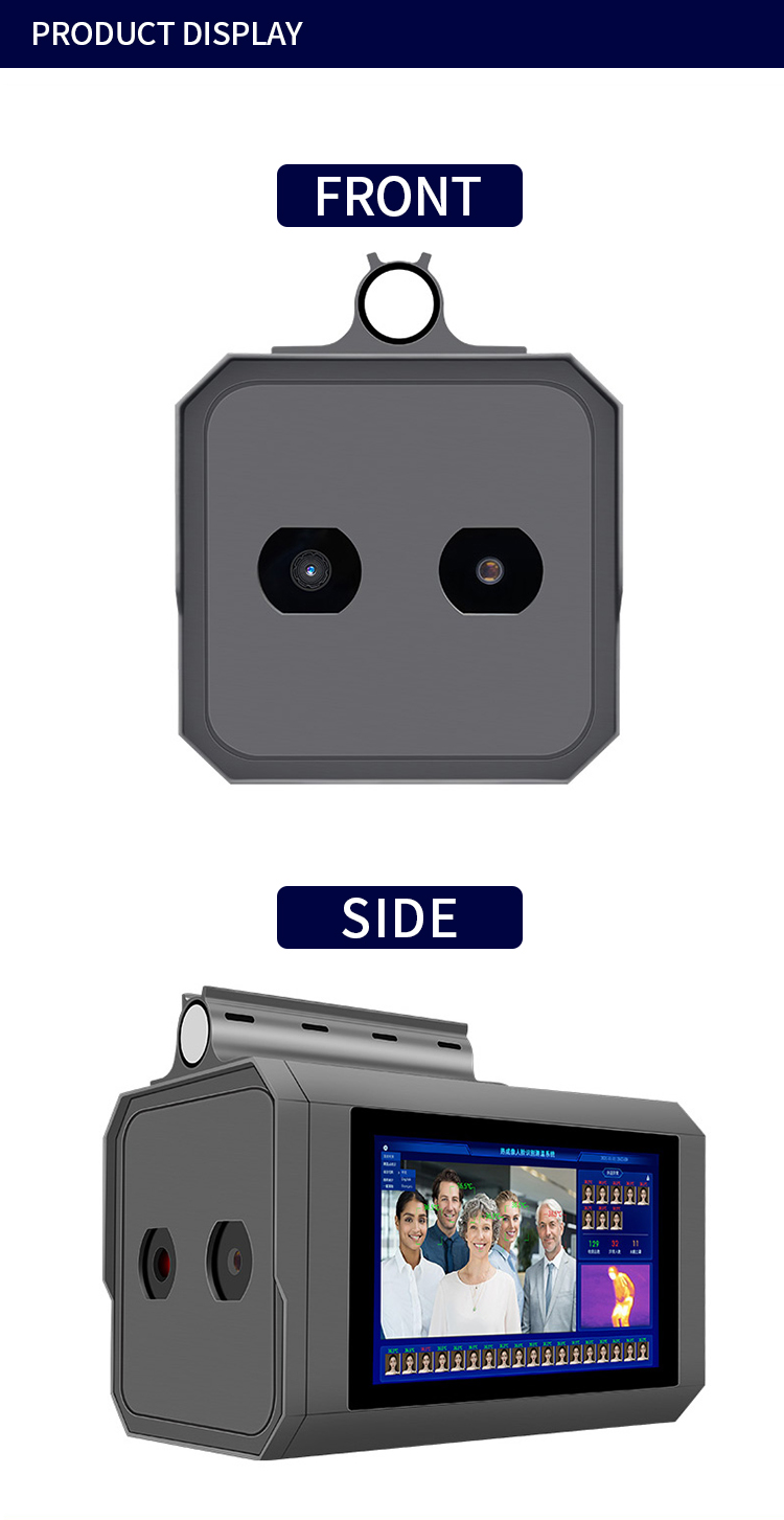 HFSecurity MC13 AI Thermal imaging system (3)