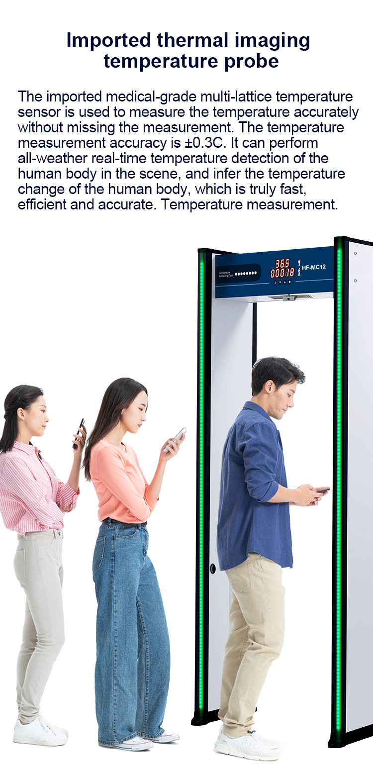 MC12 AI Non Touch Temperature Measuring Door|HFSecurity