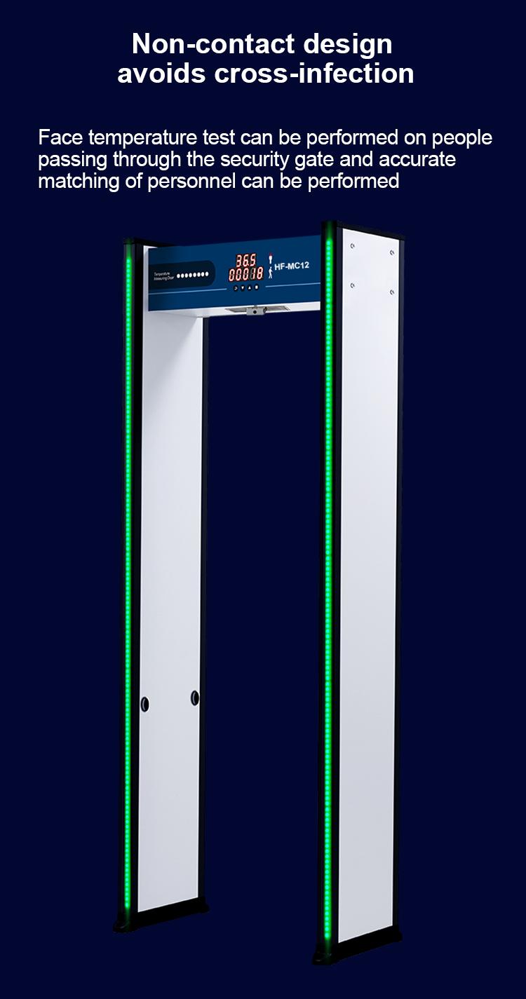 MC12 AI Non Touch Temperature Measuring Door|HFSecurity
