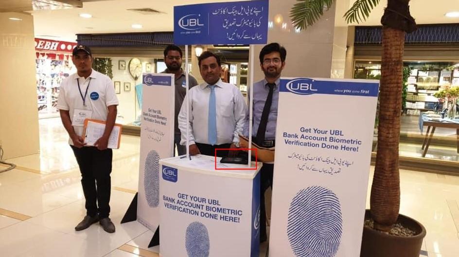 fingerprint scanner for bank