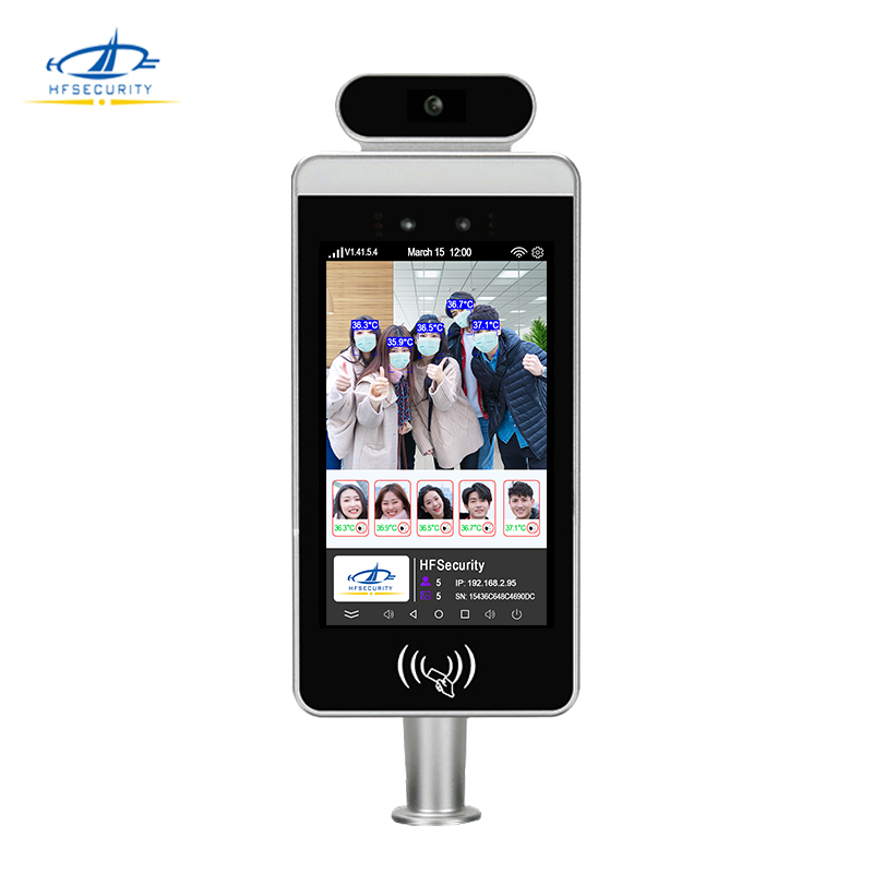 HFSecurity Biometric Face Recognition Time Attendance Device
