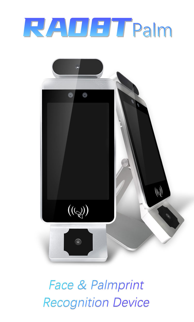 HFSecurity Palm Face Recognition Device