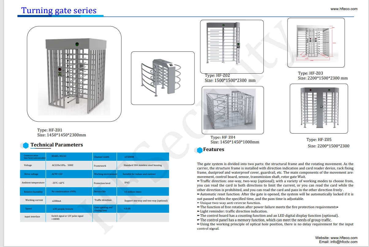 Turning gate access control hfsecurity