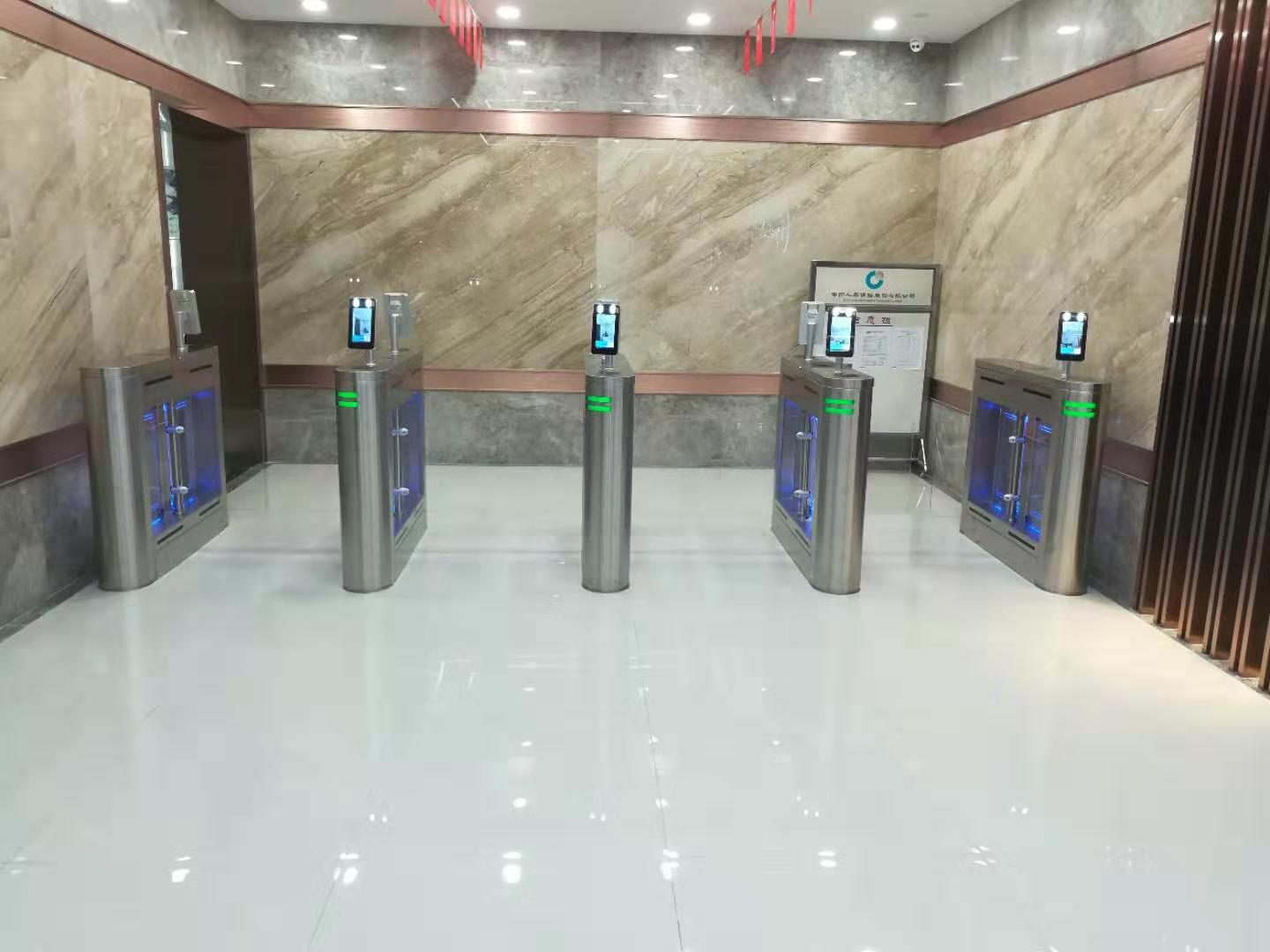 Face Recognition Turnstile Access Control for bank