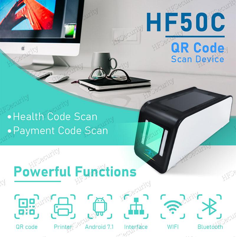 HFSecurity Health Code Scanner