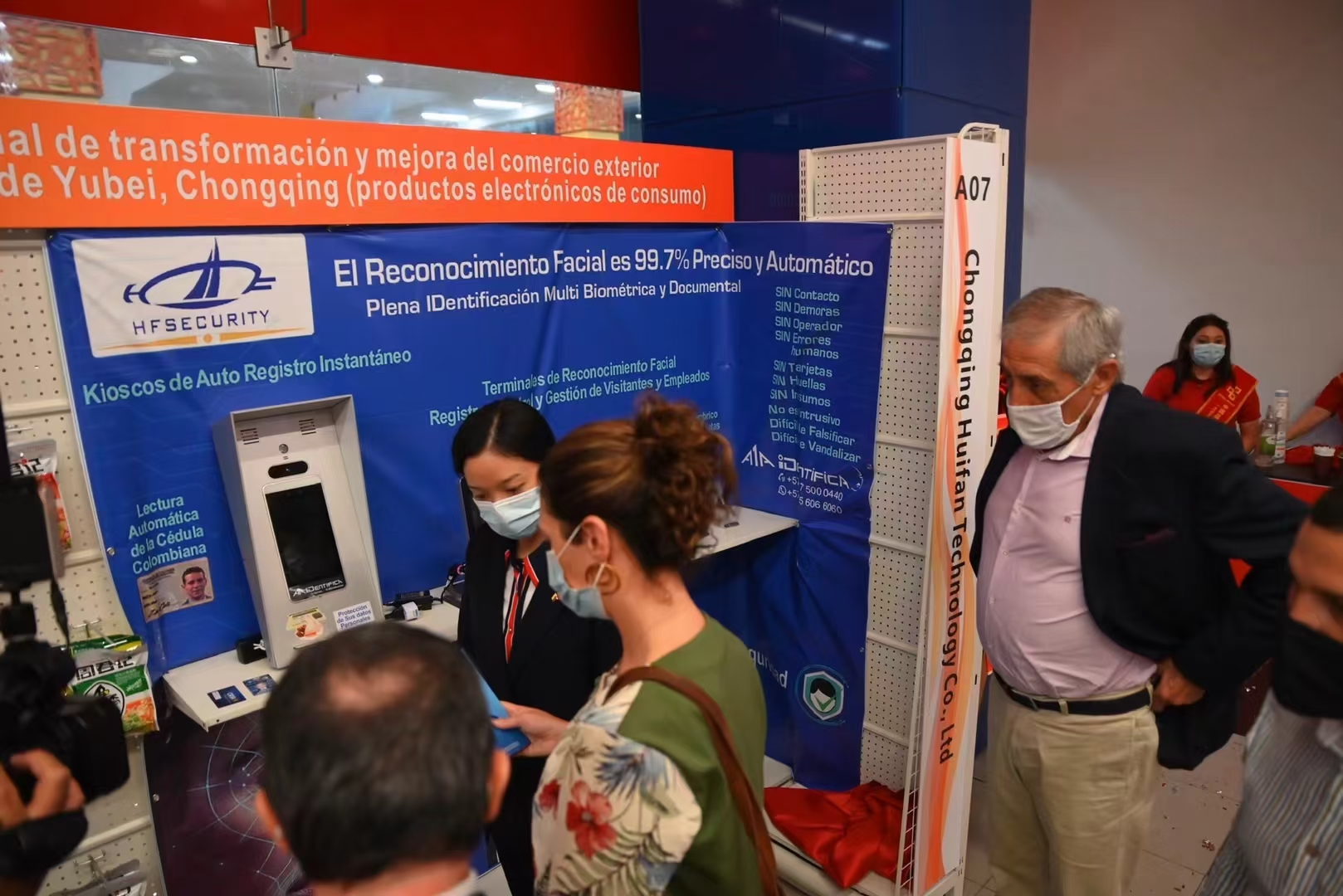 Biometric Solution HFSecurity Colombia Exhibition