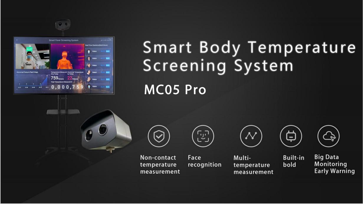 MC05P Smart Body Temperature Screening System