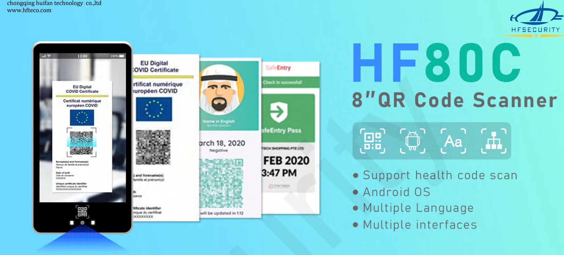 HF80C 8 inch Health Code Scan Device