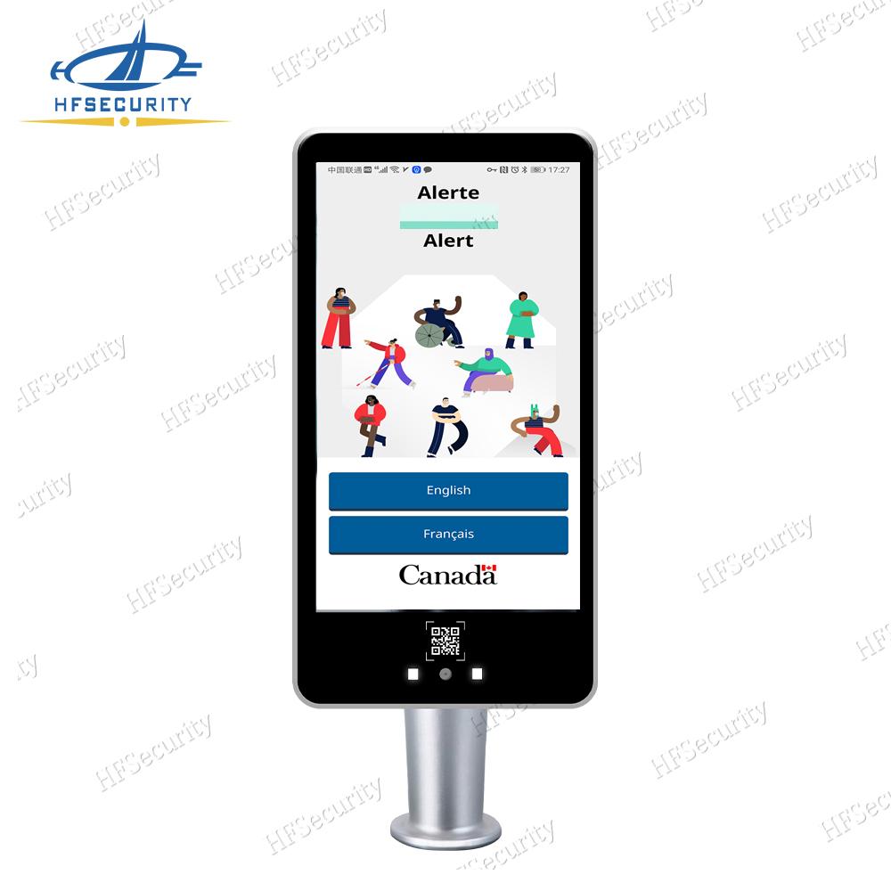 Canda Health Code Face Recognition Door Access Control