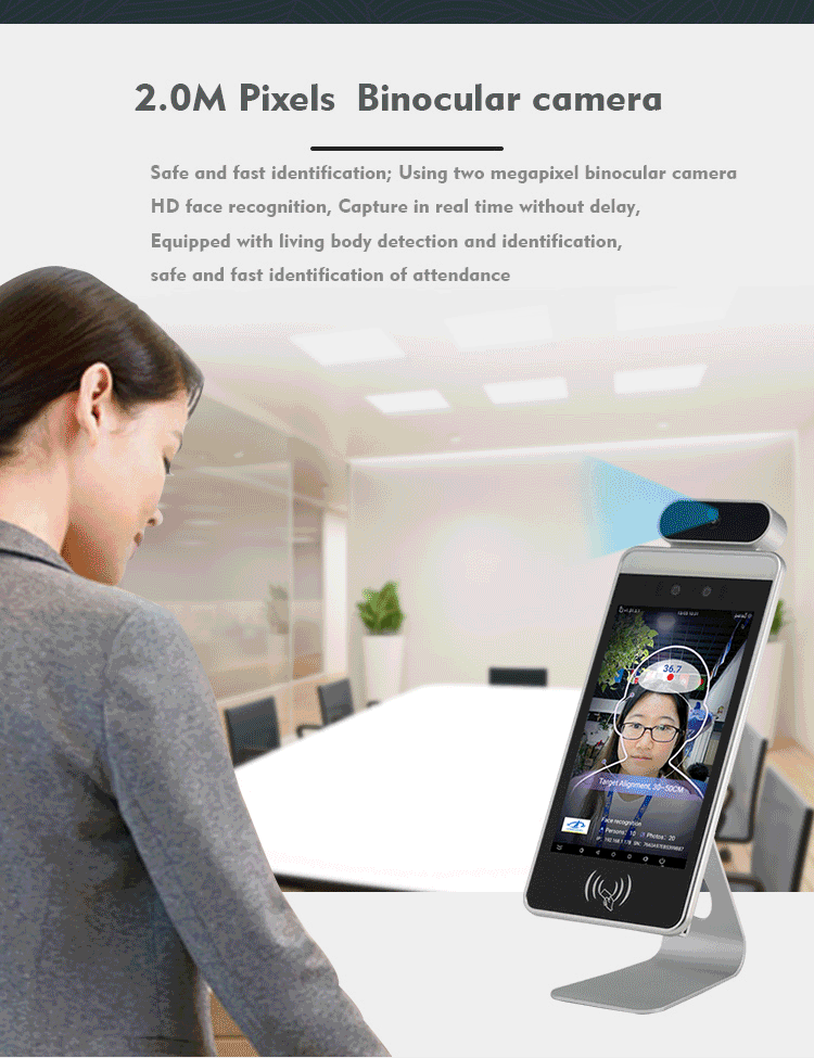 facial recognition thermal scanner hfsecurity