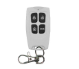 HF-YK Series - Remote control switch burglar alarm