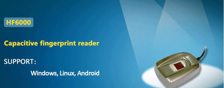 HF6000 FINGERPRINT READER