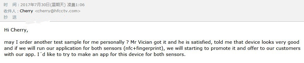 biometric products and solution provider hfsecurity good feedback from custmer