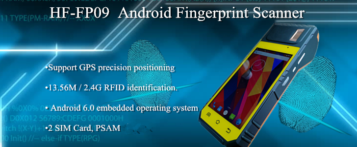 Biometric Education Solution